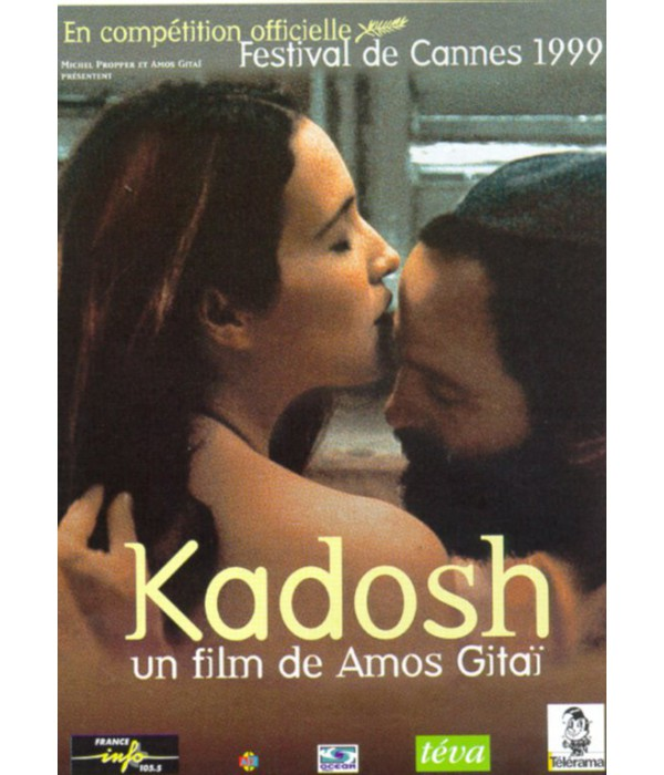 KADOSH FILM TÉLÉCHARGER